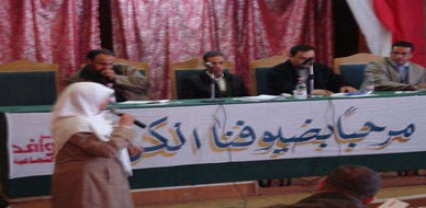 الجزائر – ولاية بسكرة: الملتقى الوطني الأوّل للثقافة العلمية بمشاركة المدربة عائشة لزنك