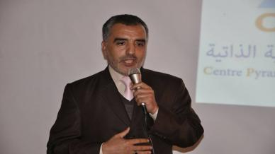 """""""قوة التسامح"""" ورشة تدريبية مع المدرب المعتمد عبد الله ادالكاهية"""