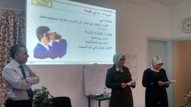القيادة ودورها في تطوير المجتمع مع المدرب عبد الله أدالكاهية