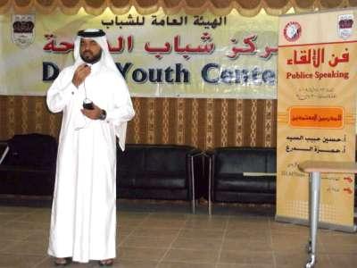 رئيس مجلس إدارة مركز شباب الدوحة أثناء إلقاءه كلمة بمناسبة انتهاء الدورة