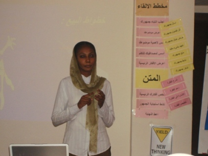 Trainee Alla Ahmad  during the presentation