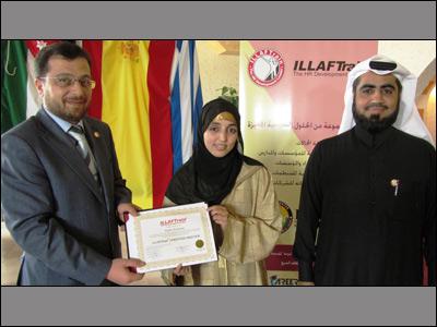 تانيرت اشوان  من الملكة المغربية تتسلم شهادتها من الدكتور محمد بدرة ومعهم المدرب حسين حبيب السيد.