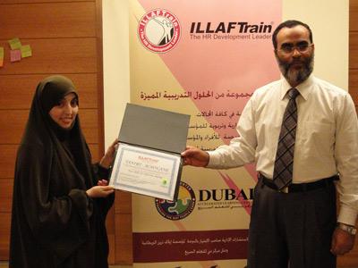المدرب محمود الدمنهوري وشهادة تخرج مستحقة للمتدربة تانريت أشوان
