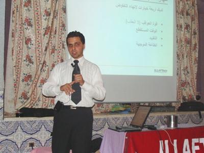 المدرب باسل النصار خلال الأمسية
