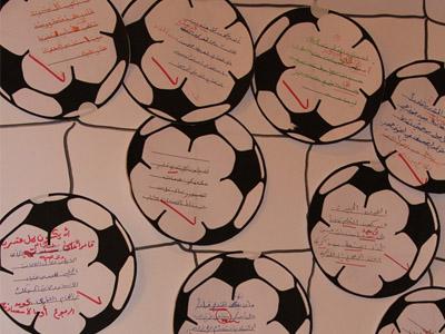 الأهداف التدريبية بعد أن صححت وكتبت على الكرات السليمة.