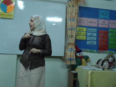 The participation of trainer Julia Shriki add on the course joy, variety, and constant smile