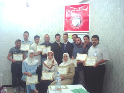 A group photo with the trainer Basel Alnassar