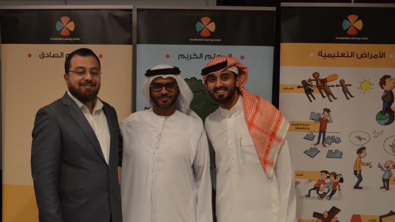 صورة تذكارية مع المدربان محمد بدرة وماجد بن عفيف