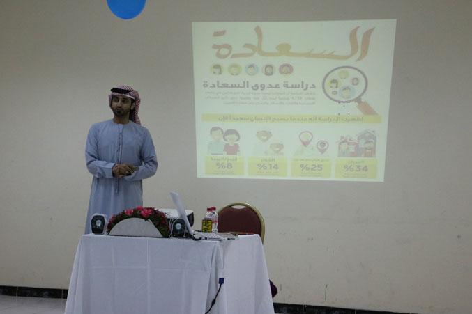 """انطلاق البرنامج التدريبي """"حيوية الحياة"""" مع المدرب أول ماجد بن عفيف"""