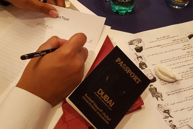 جواز سفر الولايات السريعة المتحدة - من ألعاب دورة ممارس تعلم سريع