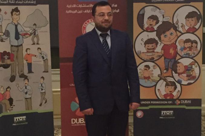 المدرب الاستشاري د.محمد بدره أثناء كلمة الختام