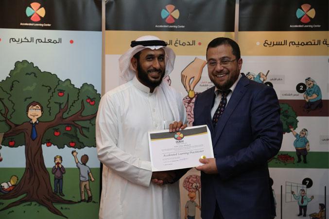 الدكتور محمد يسلم المدرب نبيل الحكمي شهادة الدورة