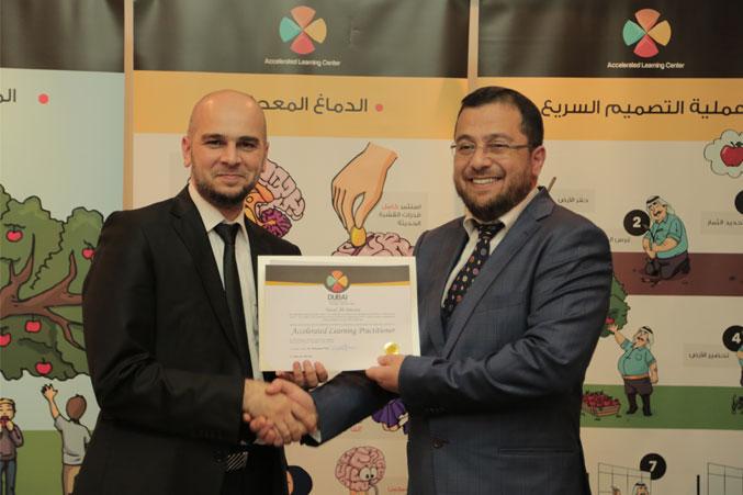 الدكتور محمد يسلم المدرب يوسف دوارة شهادة الدورة