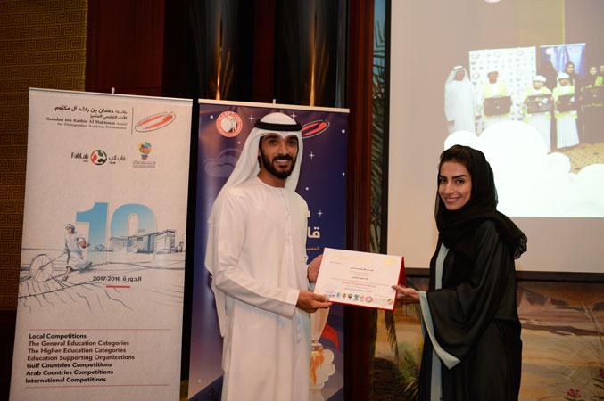 موفدة عن الجائزة تسلم شهادات الشكر للمنظمين والمشرفين على هذا الحدث