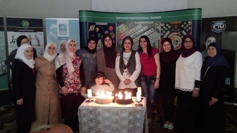 حفل بعيد ميلاد المتدربة خديجة بلبركة أثناء الدورة