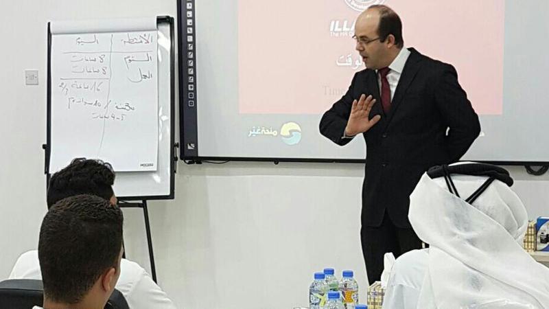 شرح المدرب عادل عبادي لمحاور الدورة