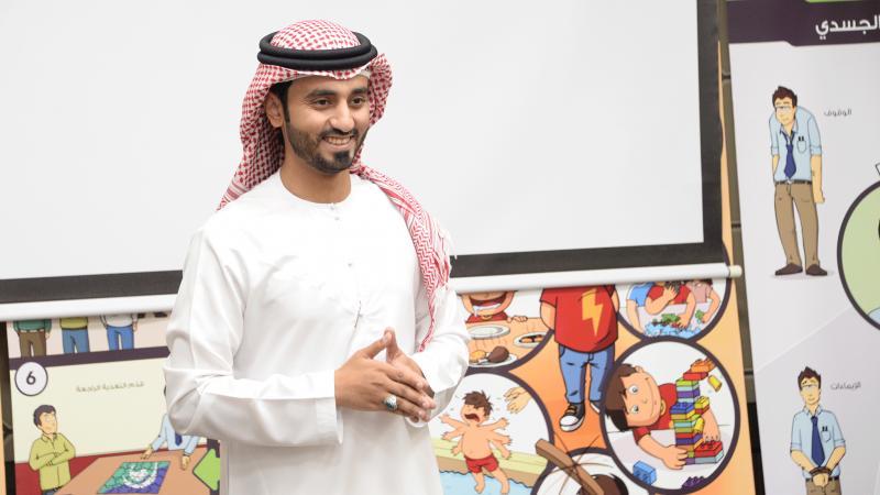 المدرب أول ماجد بن عفيف مقدما دورة الTOT1