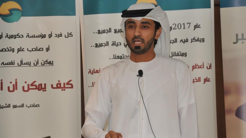 المدرب أول ماجد بن عفيف مدير عام إيلاف ترين الإمارات يلقي كلمته في حفل الختام