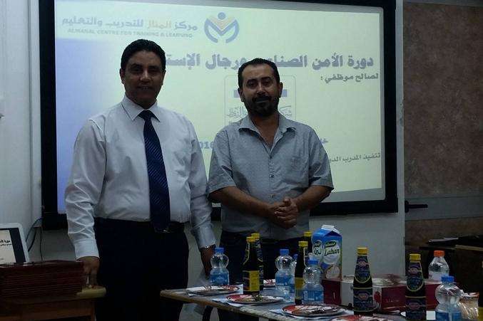 """إختتام دورة """"الأمن الصناعي ورجال الإستقبال"""" للمدرب جمعة محمد سلامة"""