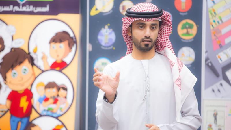 شرح المدرب الخبير ماجد بن عفيف لمحاور الدورة