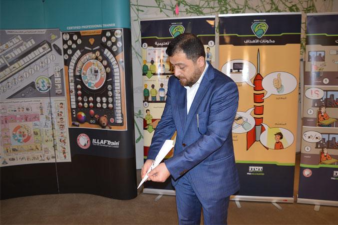 الدكتور محمد بدرة يشرح التمرين بشكل عملي