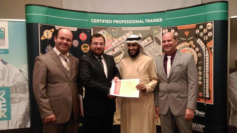 الدكتور محمد يسلم المتدرب جمعان الودعاني شهادة دورة دبلوم مدرب محترف معتمد