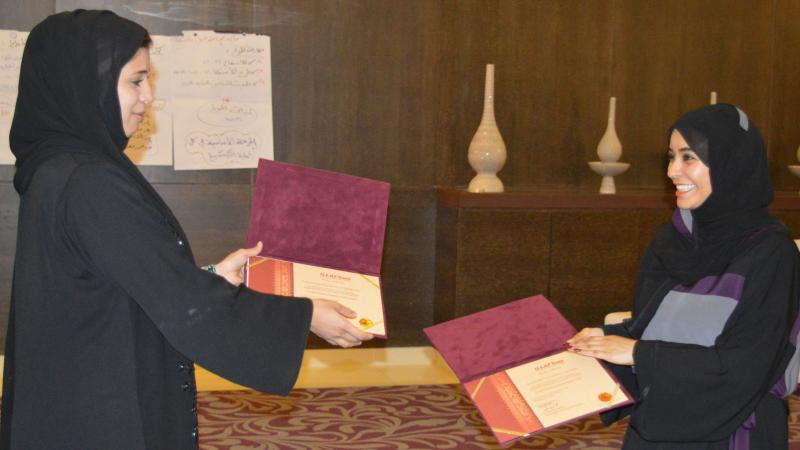حفل ختام وتوزيع شهادات دورة دبلوم الكوتش المعتمد