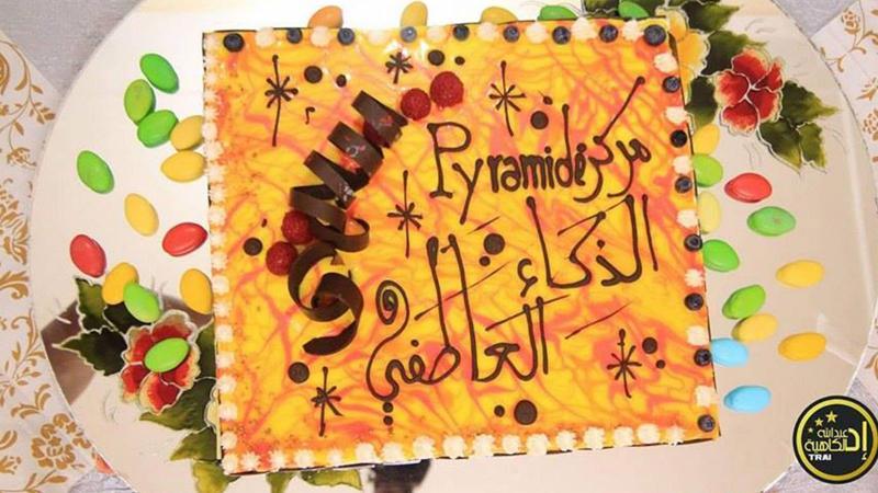 صورة قالب الكيك للحفل للحفل الختامي