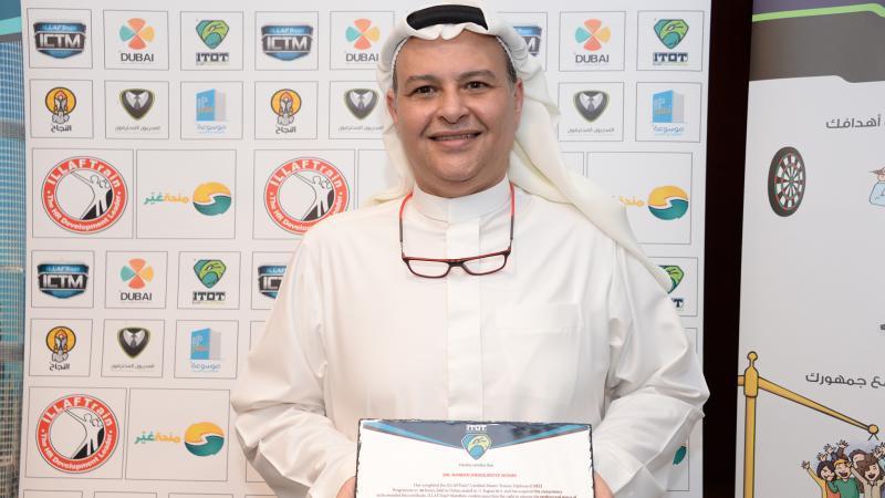 المدرب الدكتور أحمد نوري في دورة دبلوم مدرب أول معتمد