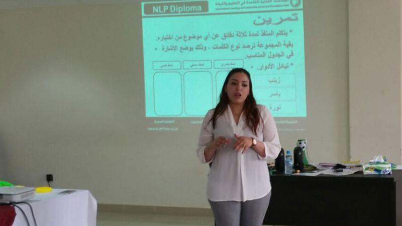 اثناء تقديم المتدربة شرحاً حول مفهومي المسايرة والقيادة