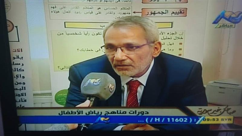 الدكتور عزام القاسم متحدثا أثناء التغطية الإعلامية للدورة