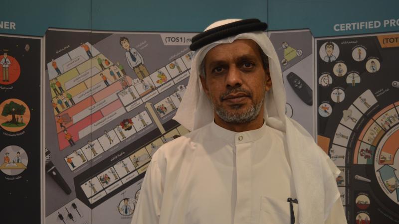 السيد عبد العزيز العلي في صورة تذكارية