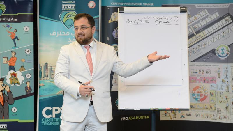 الدكتور محمد يلقي كلمة الختام