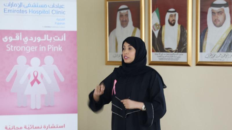 مشاركة المدربة الخبيرة زينب المطوع في حملة التوعية بسرطان الثدي
