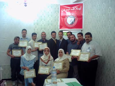 "Constantine, Algeria: ""Sales Art"" course by trainer Basel Alnassar in Serif."