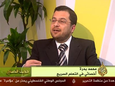 Qatar - Doha: An Interview on Aljazeera with Arch Mohammad Pedra