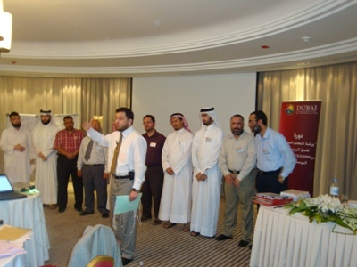 Qatar - Doha : Teachers Workshop Of Doha