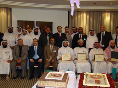 Qatar-Doha: Pedra, The Qatar Society is Looking for a High Quality Training