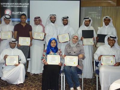 قطر – الدوحة: لدورة دبلوم البرمجة اللغوية العصبية مذاق مختلف