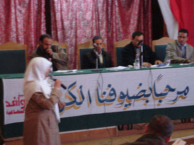 Algeria, Biskra: Trainer Aisha Liznak participates in the First National Conference on the Culture of Science.