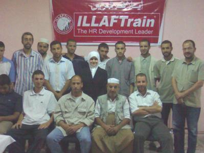 """Algeria- the capital: a course of """"How to memorize the Holy Koran in a Short Time?"""" By trainer Duha Fattahi."""