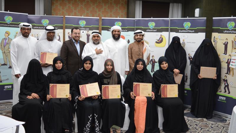 إيلاف ترين الإمارات و مهارات الكوتشينغ الأساسية بقيادة الاستشاري محمد بدرة