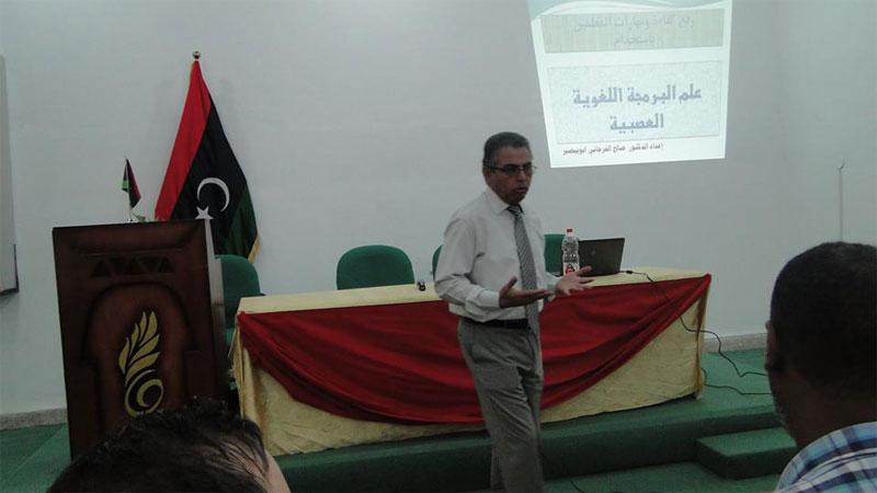 غدامس جوهرة الصحراء تستضيف المدرب أول صالح الفرجاني أبو بصير في ورشة تدريبية عن علوم البرمجة اللغوية العصبية