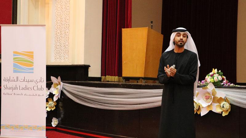 مبادرات خلق أجواء السعادة أقام نادي سيدات كلباء البرنامج التدريبي:حيوية الحياة، بقيادة المدرب أول ماجد بن عفيف