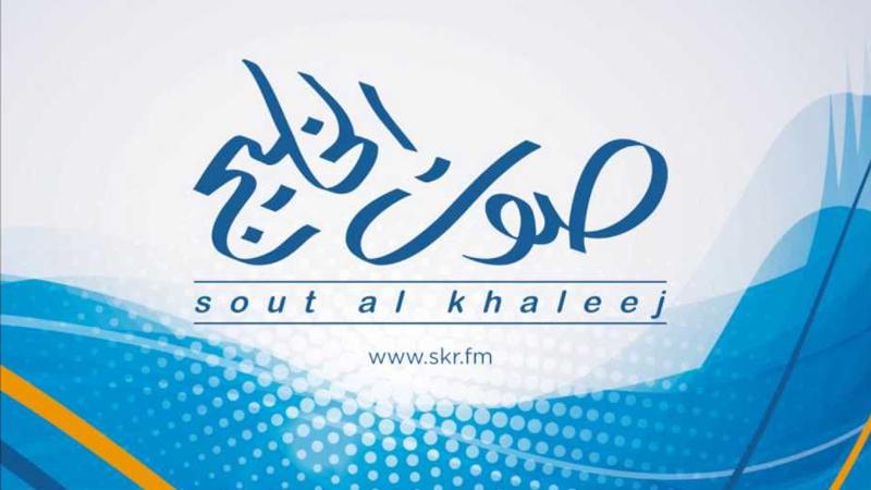"""للسنة الرابعة على التوالي في إذاعة صوت الخليج المدرب  حسين حبيب السيد يقدم """"نفوس راقية وهمم عالية"""""""