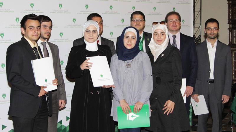قاعة رئاسة جامعة دمشق، توزيع شهادات الدبلوم المتقدم في التحليل المالي ودبلوم دراسات الجدوى الاقتصادية