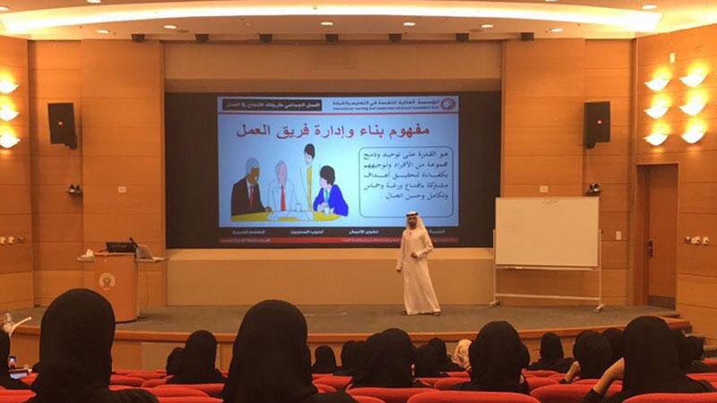 """جامعة الإمارات ولقاء مميز في برنامج """"العمل الجماعي طريقك للنجاح في العمل"""" مع المدرب ماجد بن عفيف"""