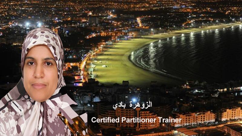مباركٌ للمدربة الزوهرة بادي إنضمامها إلى مؤسسة إيلاف ترين وحصولها على رتبة مدرب ممارس معتمد