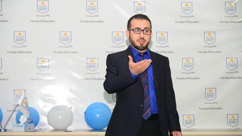جامعة سوران في أربيل تستضيف المدرب أول آري آزاباني في ورشة تدريبية في مجال القيادة والإدارة