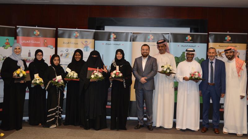روحٌ ترفرف من جديد مع برنامج التعلم السريع في دبي